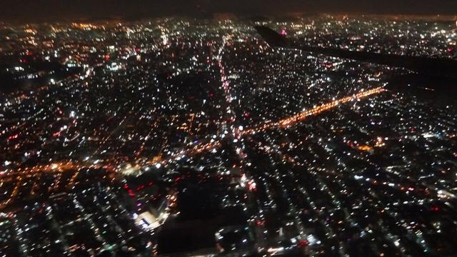 Miasto Meksyk z samolotu