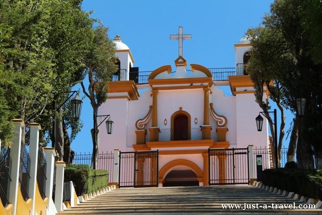 Templo de Guadalupe San Cristobal de las Casas