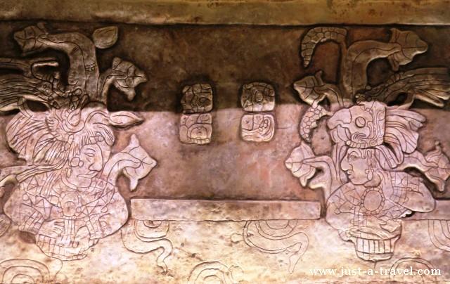 Sarkofag Pakala władcy Palenque