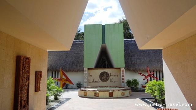 Muzeum Calakmul