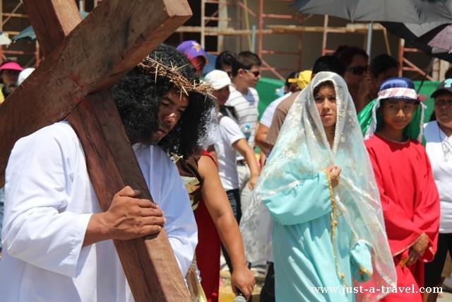 Jezus i Maria Magdalena