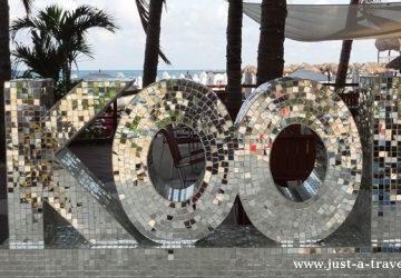 Playa del Carmen beach club cool