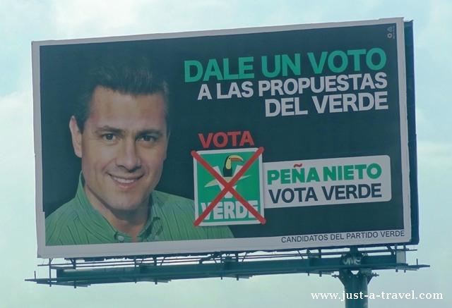 Enrique Peña Nieto na plakacie wyborczym
