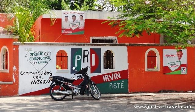 Meksykański dom pomalowany przez PRI