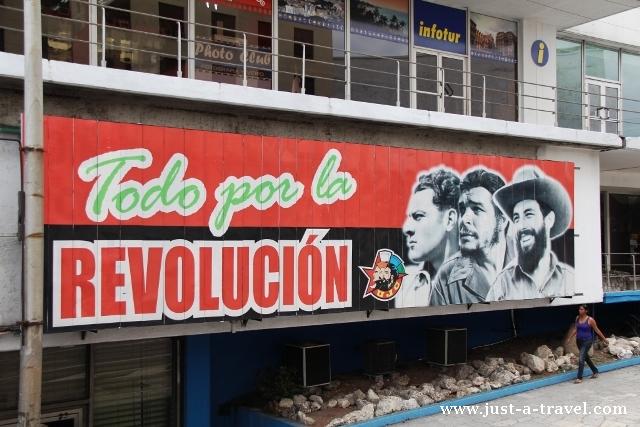 rewolucyjny transparent