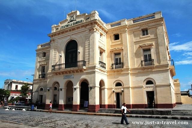 Teatro La Caridad w Santa Clara