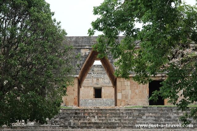 Łuk Majów Uxmal