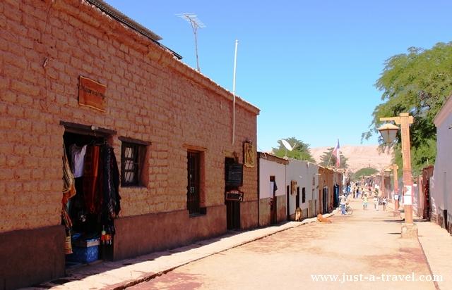 San Pedro de Atacama Adobe