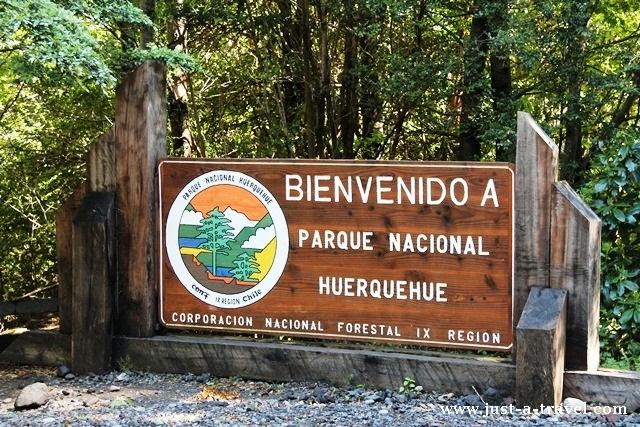 Parque Huerquehue