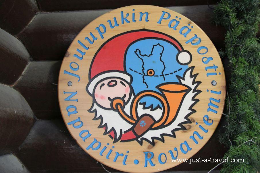 Poczta Swietego Mikolaja - W wiosce Świętego Mikołaja