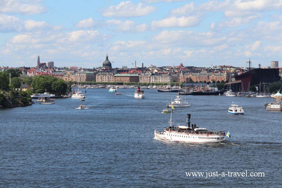 Sztokholm - Weekend w Sztokholmie