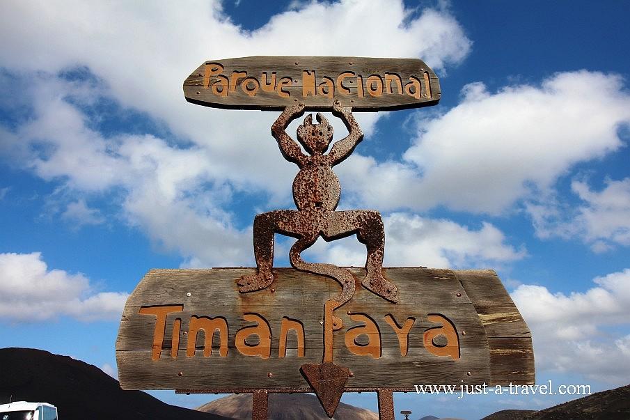 El Diablo w Parque Nacional de Timanfaya
